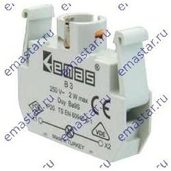 Блок-контакт подсветки B3