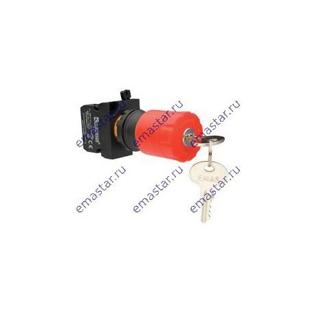 EMAS - Кнопка аварийная с ключом (1НЗ) (CP)