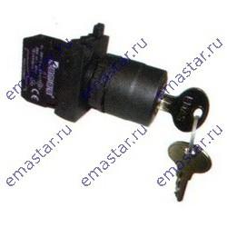 Кнопка с ключом 0-1, ключ вынимается во всех положениях (1НО+1НЗ) (CP)