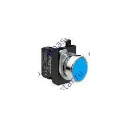 EMAS - Кнопка нажимная круглая синяя CM101DM (2НО)