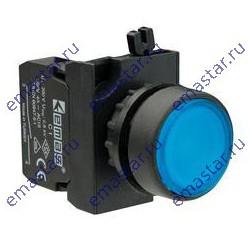 EMAS - Кнопка нажимная круглая синяя CP101DM (2НО)