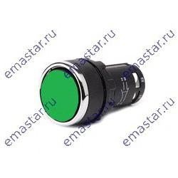 EMAS - Кнопка нажимная моноблочная зеленая (1НО) 22 мм