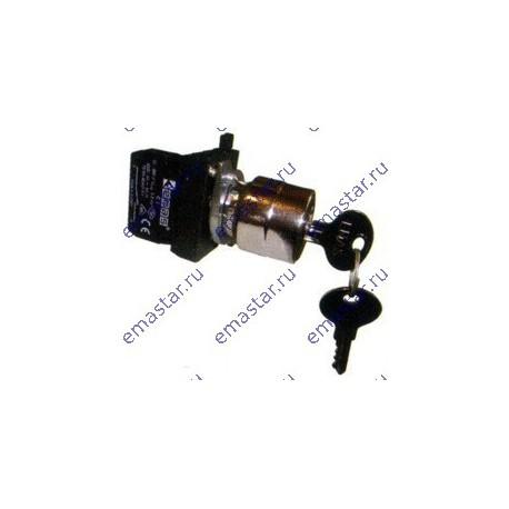 EMAS - Кнопка с ключом 2-0-1, ключ вынимается во всех положениях (1НО+1НЗ) (CM