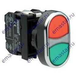 EMAS - Кнопка сдвоенная красно-зеленая (1НО+1НЗ)