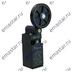 EMAS - Концевой выключатель L3K23MEL22