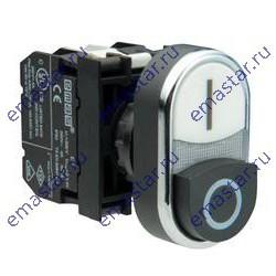EMAS - Кнопка сдвоенная черно-белая выступающая с подсветкой неон (1НО+1НЗ)