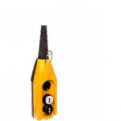 Пульт управления 3-х кнопочный двухскоростной с заглушкой