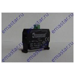 Блок-контакт CM CP (1НО) для исп. с кнопками серии C в пультах управления