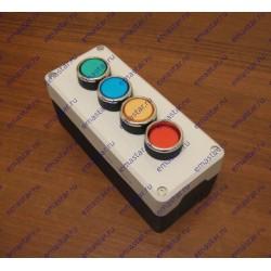 Пост управления четырехкнопочный (зеленый-синий-желтый-красный)