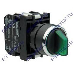 EMAS - Переключатель с неоновой подсветкой 2-0-1 с фиксацией в 1 положении