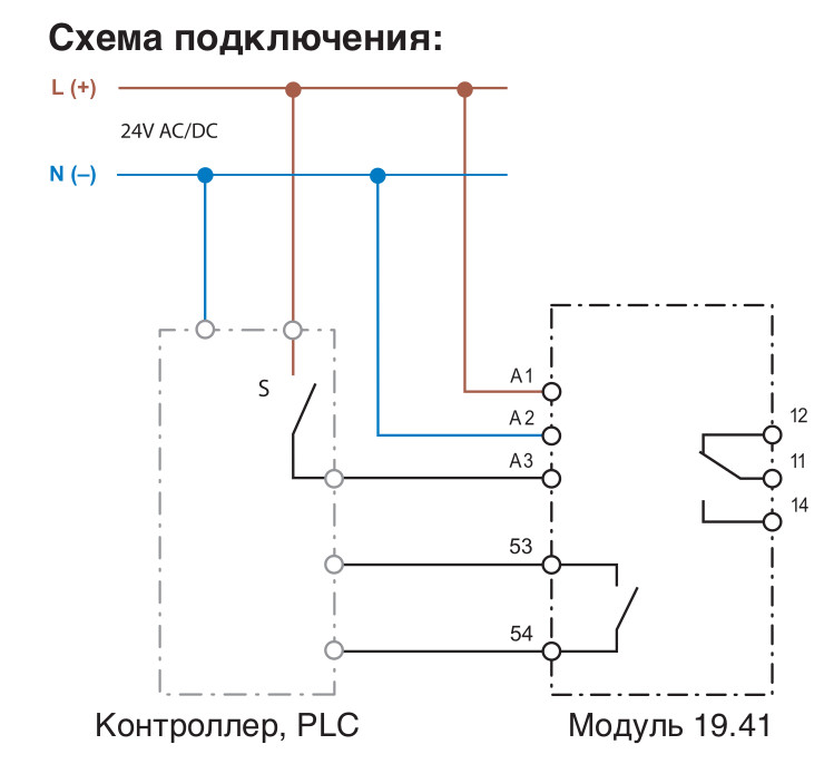 Схема подключения серии 19.41 finder