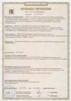 Сертификат соответствия: Датчики фотоэлектрические, серий SF18DCDKP2, SF18DCDKN2 на напряжение 10-30В.